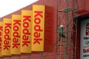 Kodak en bancarrota