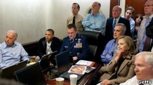 Operativo contra Osama Bin Laden